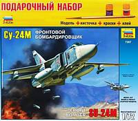 1:72 Сборная модель самолета Су-24М, подарочный набор Звезда 7267