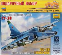 1:72 Сборная модель самолета Су-39, подарочный набор Звезда 7217
