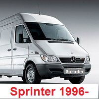 Автозапчасти Mercedes Sprinter (1996-2006)