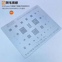 Amaoe BGA трафарет HW:4 0.12 mm для Huawei P8; P9