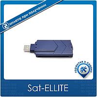 Smargo Smartreader USB Plus