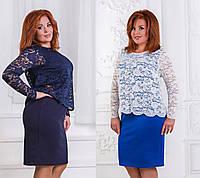 Женское синее платье с блузкой батал размеры 50-56