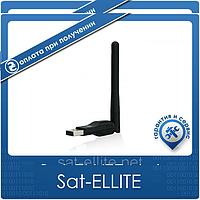 ABcom Wireless - USB Wi-Fi адаптер, фото 1