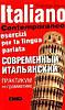 Современный итальянский: Практикум по грамматике: Учебное пособие