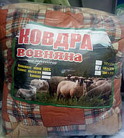 Зимнее шерстяное одеяло овчина полуторное