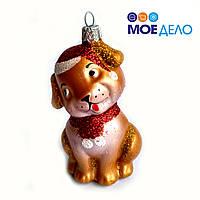 Игрушка на ёлку - Собака - символ года (10 см)