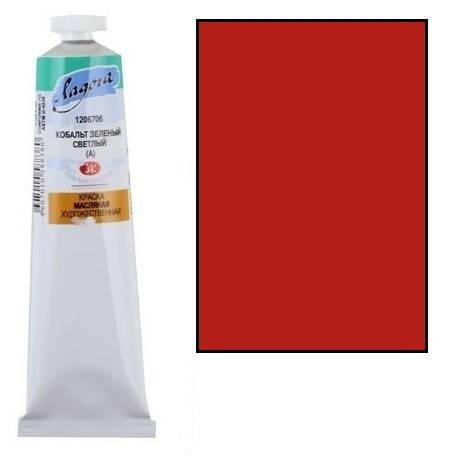 Краска масляная Ладога Английская красная 46 мл , 46 мл , фото 2