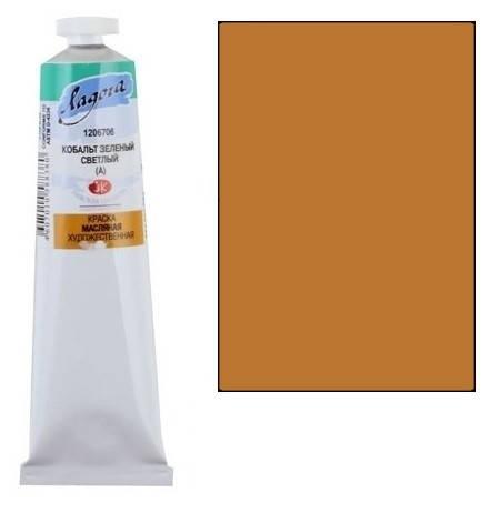 Краска масляная Ладога Охра светлая 46 мл , 46 мл , фото 2