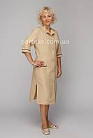 """Халат """"Альва"""", одежда для обслуживающего персонала"""