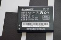 Аккумулятор на телефон Lenovo BL169 (A789 / A60 / S560 / P800) Original