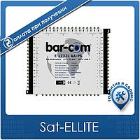 Мультисвитч 17/32 Bar-Com E1732 AA-PS