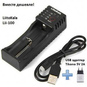 Універсальний зарядний пристрій LiitoKala Lii-100 на 1 слот з функцією Power Bank + USB адаптер INCORE 5V 2A