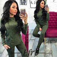 Спортивный костюм женский красивый модный  с карманами зеленый черный бордовый