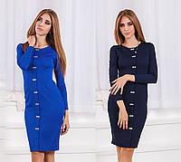 Женское синее платье с камнями