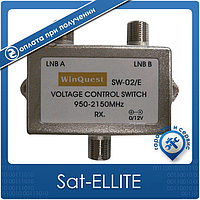 SWITCH 2x1 (0/22kHz) WinQuest SW-03