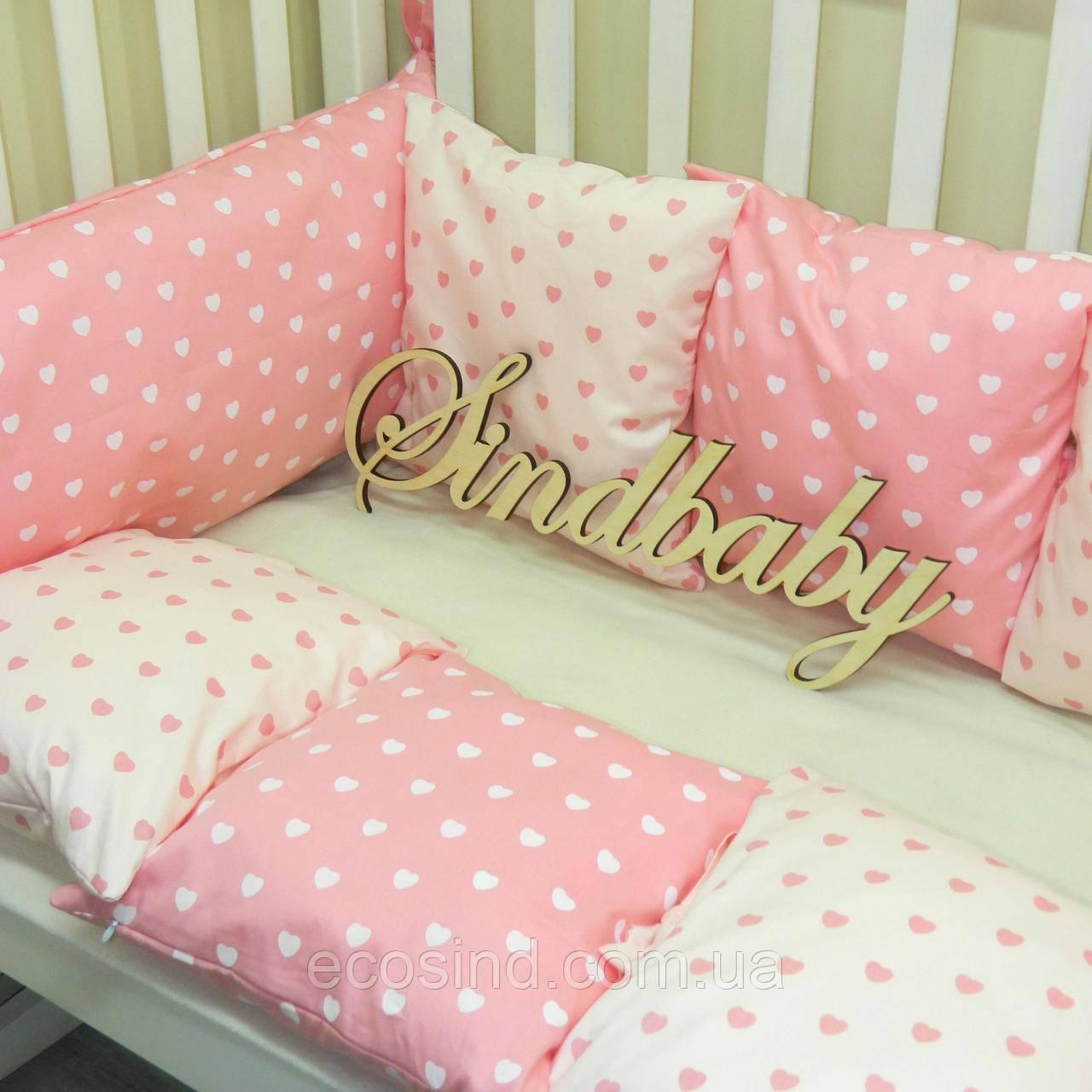 Защитные бортики из сатина для детской кроватки -06