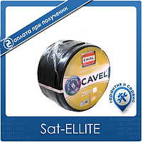 TV кабель 75 Ом CAVEL SAT752F (Италия) белый, 1м