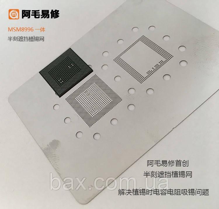 Amaoe BGA трафарет Qualcomm MSM8996 0.12mm