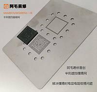 Amaoe BGA трафарет Qualcomm MSM8956/MSM8976 0.12mm