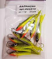 Балансир рыболовный зимний 15гр (605515)