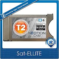 Irdeto Neotion CI+ (для DVB-Т2)