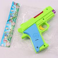 Игрушка музыкальный пистолет HY688-1