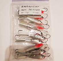 Балансир рыболовный 9гр (564509)