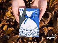"""Весільні запрошення (свадебные приглашения) """"Наречений та наречена v.2"""" (blue)"""