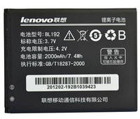 Аккумулятор на телефон Lenovo A529, A680, A590, A300, A750, A388T (BL192) Original