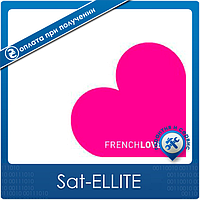 Free-XTV + French Lover TV - карта доступа на 6 мес.