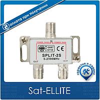 SAT Splitter DATIX 2S 5-2300MHz - делитель спутникового сигнала