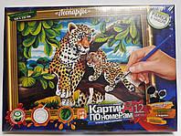 Картина по номерам Большая: Леопарды KN-01-03 Danko-Toys Украина
