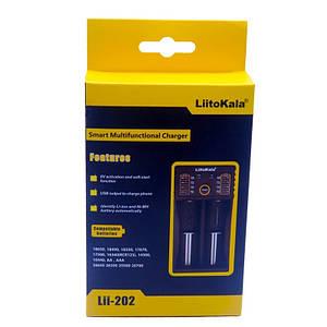 Універсальний зарядний пристрій LiitoKala Lii 202 на 2 слоти з функцією Power Bank