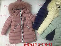 Детская зимняя куртка на девочку 8-12 лет