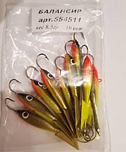 Балансир рыболовный 8,5гр (554511)