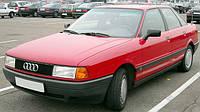 Audi 80 глушитель резонатор