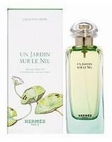 Hermes Un Jardin Sur Le Nil туалетная вода 100 ml. (Хермес Ун Жардин Сур Ле Нил)
