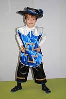 Детский новогодний карнавальный костюм мушкетера