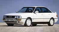 Audi 90 глушитель резонатор
