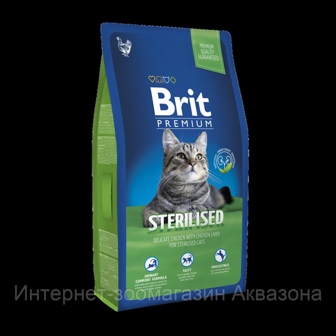 Brit Premium Cat Sterilized для стерилизованных кошек 8 кг