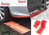 Набор из двух антипробуксовочных лент Спасатель, фото 1