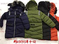 Детская зимняя куртка на мальчика 9-12 лет