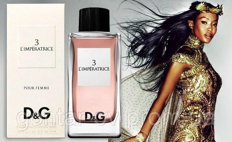 Императрица № 3. D&G L'Imperatrice 3.