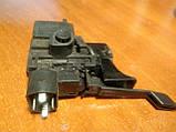 Кнопка перфоратора 2-24 регулировка, фото 3