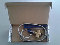 P0082 Защитный клапан Watts STS20.S (1300 мм длина) Atmos