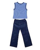 Костюм детский Karen 60022-5 Синий,голубой