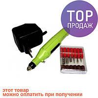 Машинка для полировки ногтей маникюра педикюра фрезер MM 300 Green / набор для ухода ногтей