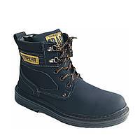 Ботинки мужские синие Анкор Б-15