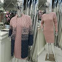 Женское вязаное платье из новой коллекции осень- зима !