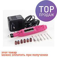 Машинка для полировки ногтей маникюра педикюра фрезер MM 300 Pink / набор для ухода ногтей